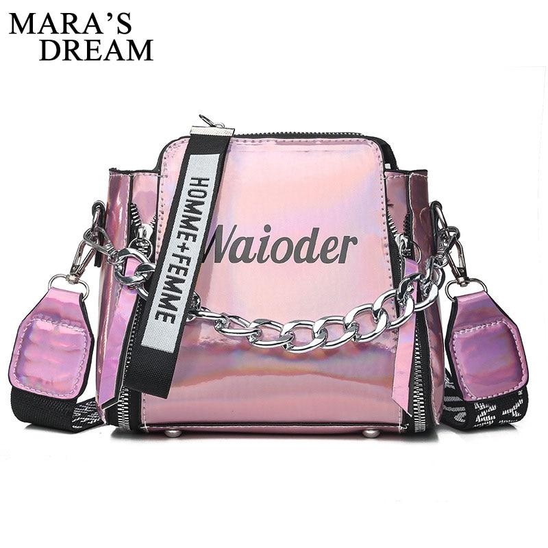 Mara's Dream 2019 Women's Student New Crossbody Bag Net Red Wide Shoulder Strap Girl Bucket Bag Shoulder Bag