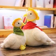 Cute garden duck doll plush animal plush toy baby plush toy birthday gift doll 20CM1PCS цена