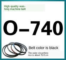 O-740 Full-automatic semi-automatic washing machine motor O-type wear-resistant transmission belt conveyor V-belt