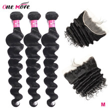 One More Loose Deep Wave Bundles With Frontal Brazilian Lace Frontal Closure With Bundles Remy Human Hair Bundles With Closure(China)