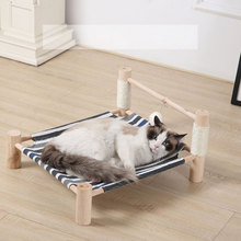 Portable Detachable Washable Cat Hammock Bed House For Dogs Puppy Lazy Cushion Lounger For Cats Kitten Cottages Pet Sleeping Bed multifunctional pet hammock cats beds indoor cat house mat for warm small dogs bed kitten lounger cute sleeping mats products