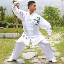 USHINE white blue TaiChi exercise belt sportswear long sleeve KungFu uniform Wushu TaiChi uniform clothes male female