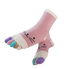 Женские носки, милые женские цветные лоскутные носки, носки с пятью пальцами, хлопчатобумажные забавные носки, повседневные носки с принтом, забавные носки, новинка