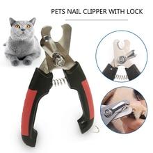 Профессиональная машинка для стрижки ногтей для собак с замком из нержавеющей стали для кошек и собак Ножницы Для Стрижки животных