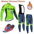 2020 ciclismo jerseys roupas de ciclismo ciclismo ciclismo wear mtb bicicleta roupas de manga curta