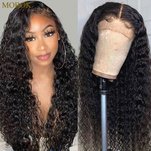 Mobok Brazilian Hair Wigs 13X4 Lace Frontal Wig Remy 4X4 Closure Wig Pre Plucked 150% Kinky Curly Lace Front Wigs For Women