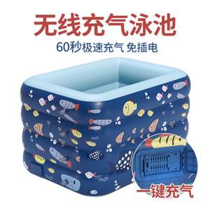 Plastic Pool Swimming-Pool Baby Inflatable Children Home Outdoor Large PVC And Automatic