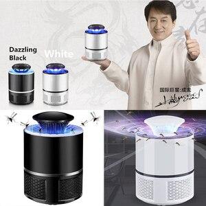 Image 2 - Электрическая УФ светодиодная ловушка для комаров с USB разъемом, электронная каталитическая ловушка для насекомых, ловушка для насекомых, неэлектрическая ловушка против комаров