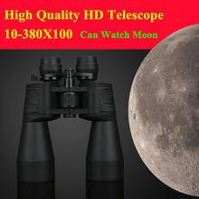 Бинокль ночного видения водонепроницаемый военный телескоп hd