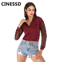 цена на CINESSD Women Sexy Fashion Hoodies V Neck Zipper Long Sleeves Grid Hollow Patchwork Burgundy Casual Tops Slim Hoodie Sweatshirts