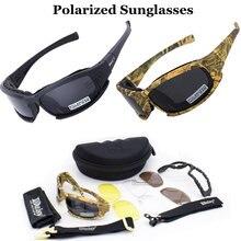 Тактические камуфляжные мужские поляризованные очки военные