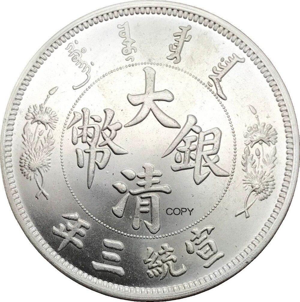 Ev ve Bahçe'ten Sahte Metal Paralar'de Çin 1911 Imperial Hsuen Tung Bir Dolar Kısa bıyık 90% Gümüş Kopya Para'da  Grup 1
