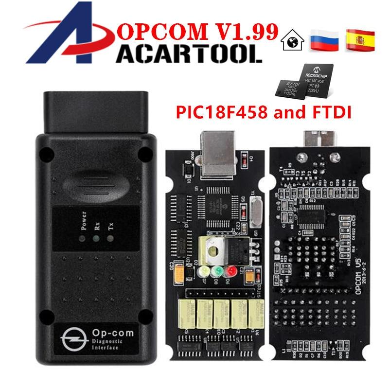 OPCOM V1 99 V1 78 V1 70 V1 59 OBD 2 CAN BUS Code Reader For Innrech Market.com