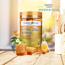цены Original Healthy Care Royal Jelly Well-being dietary Health Supplement Proteins lipids hormones 10-HDA Immune Digestive System