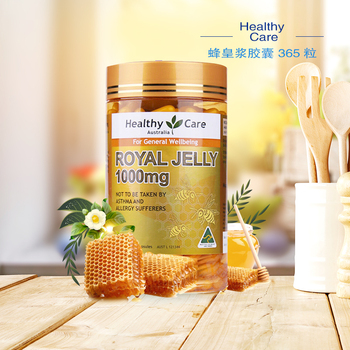 Original Healthy Care Royal Jelly Well-being dietary Health Supplement Proteins lipids hormones 10-HDA Immune Digestive System