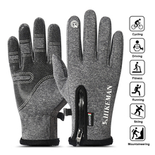 SFIT Outdoor Windproof Snow Skiing Motorcycle Gloves Ski Gloves Heated Men Women Child Touch Screen Snowboard Sport Gloves