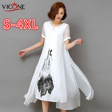 Женское длинное свободное платье vicone s 4xl шелковое Хлопковое