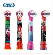 carregamento e adequado escova de dentes cabeças