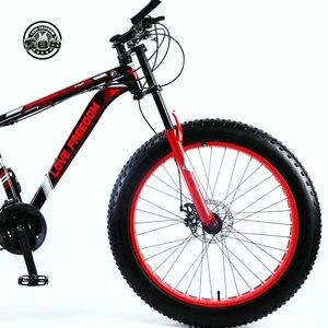 Image 3 - 愛自由 7/21/24/27 スピードマウンテンバイクアルミフレーム脂肪バイク 26 インチ * 4.0 tiresnow自転車無料配信