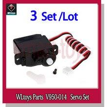 3 סט V950 המקורי סרוו V950 014 עבור WLtoys V950 6CH RC מסוק חלקי חילוף