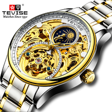 TEVISE Luxury Brand Automatic Mechanical Men Watch Stainless Steel Skeleton Self-Wind Wristwatch Moon phase Waterproof Watch kinyued luxury brand tourbillon automatic skeleton watch men mechanical moon phase self wind mens watches casual horloges mannen