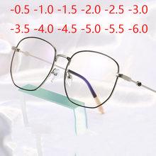 Gafas de Metal con marco grande para mujer, anteojos fotocromáticos con prescripción de 0-0,5-1,0-1,5-2,0 a-6,0, antiluz azul