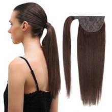 """BHF для наращивания человеческих волос бразильского машина Remy, """"конский хвост"""", Обёрточная бумага вокруг парик «конский хвост» 120g наращивание волос натуральный прямой хвосты"""