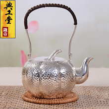 Teapot, stainless steel teapot, silver hot water teapot 350ml water, kung fu tea set.