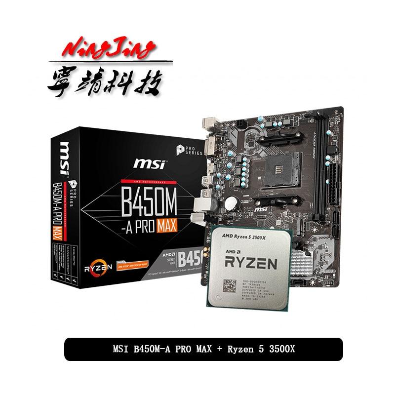 Amd ryzen 5 3500x r5 3500x cpu + msi b450m um pro max placa-mãe terno soquete am4 cpu + motherbaord terno sem refrigerador