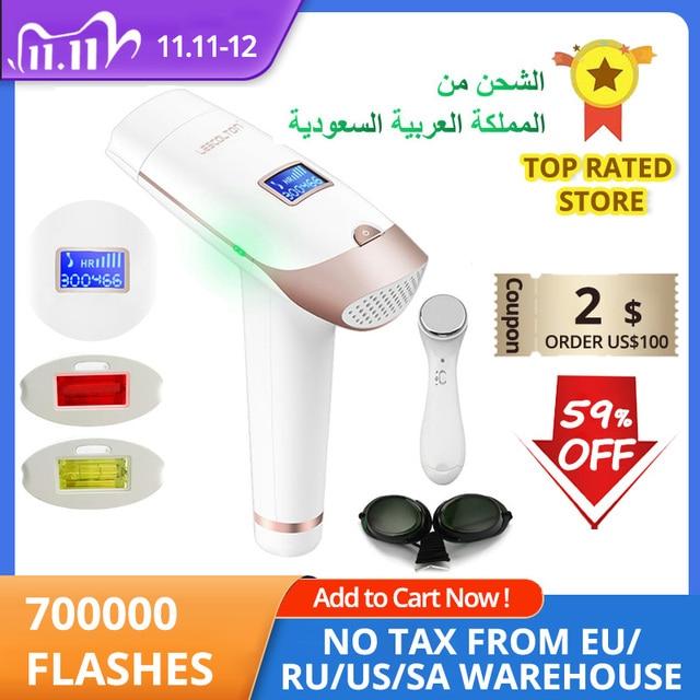 Lescolton 2в1 IPL эпилятор для удаления волос ЖК дисплей машина T009i лазер постоянный бикини триммер электрический эпилятор лазер