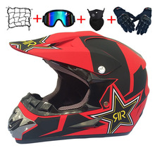 Universal Helmet Motorcycle Off-road Modular Motorbike Accessories Motocross