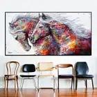 100% peint à la main abstrait cheval Art peinture à l'huile sur toile mur Art sans cadre image décoration pour salon décor à la maison cadeau
