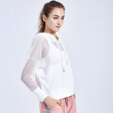 2019 Sprg new loose casual mesh hooded sports jacket blouse woman runng breathable yoga fitness