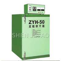 1PC 50 Pairs Of Sample Shoe Dryers New Sample Shoes With Self-control Drying Box 220V Shoes Stereo Type Compound Oven Machine
