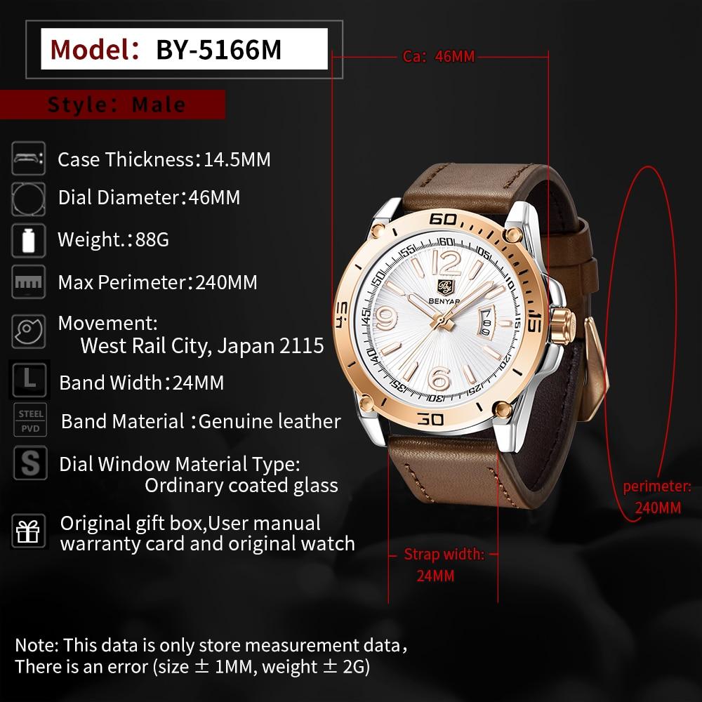 часы BENYAR BY-5166