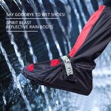 Спортивные часы на мотоцикле, Водонепроницаемый бахилы со светоотражающими многоразовое дождевое привода оборудования ботинки с толстым протектор непромокаемые