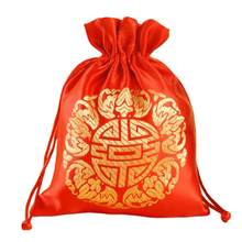 Wedding Party Silk Brocade Large Thicken Drawstring Gift Bag Candy Jewelry Pouch(China)