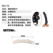 Дисковые тормоза регулировочный клапан точная отладка диск потертый инструмент для посуды дисковые тормоза эффективный калибратор таблетки отделка Tab