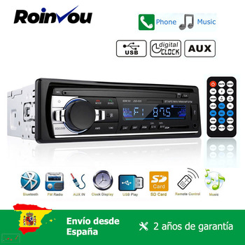 Auto radio 1 Din Stereo Fernbedienung Digitale Bluetooth Audio Musik 12V Mp3 Player USB/SD/AUX-IN