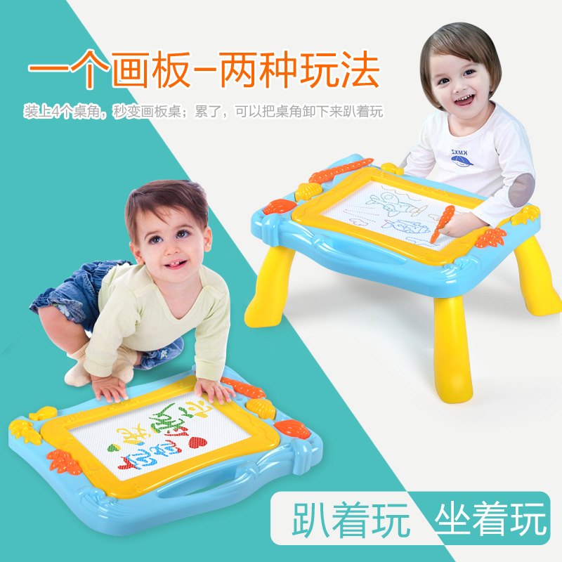 Magnetic Color Doing Homework Young CHILDREN'S Color Bao Hua Plate Infant Plastic 1-2-3-Year-Old Board Non-
