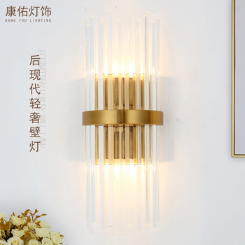 レトロ RH K9 クリスタルシェード G9 壁ランプアメリカのベッドサイド燭台照明器具光沢リビングルームの壁ライト