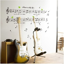 1set Large Size 70*120cm Music Sticker Music Is My Life Theme Music Bedroom Decor & Dancing Music Note Removable Wall Sticker fotoniobox лайтбокс music is my life 45x45 072