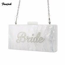 Parel Wit Zilver Glitter Naam Bruid Persoonlijke Fashion Party Strand Zomer Lady Acryl Claps Vrouwen Box Koppelingen Portemonnee Portemonnee