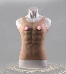 Hunk Muscolare Uomo Del Silicone Falso Muscoli del Torace Muscolo Pecloralis Tuta Da Uomo Shaper stronger Uomo