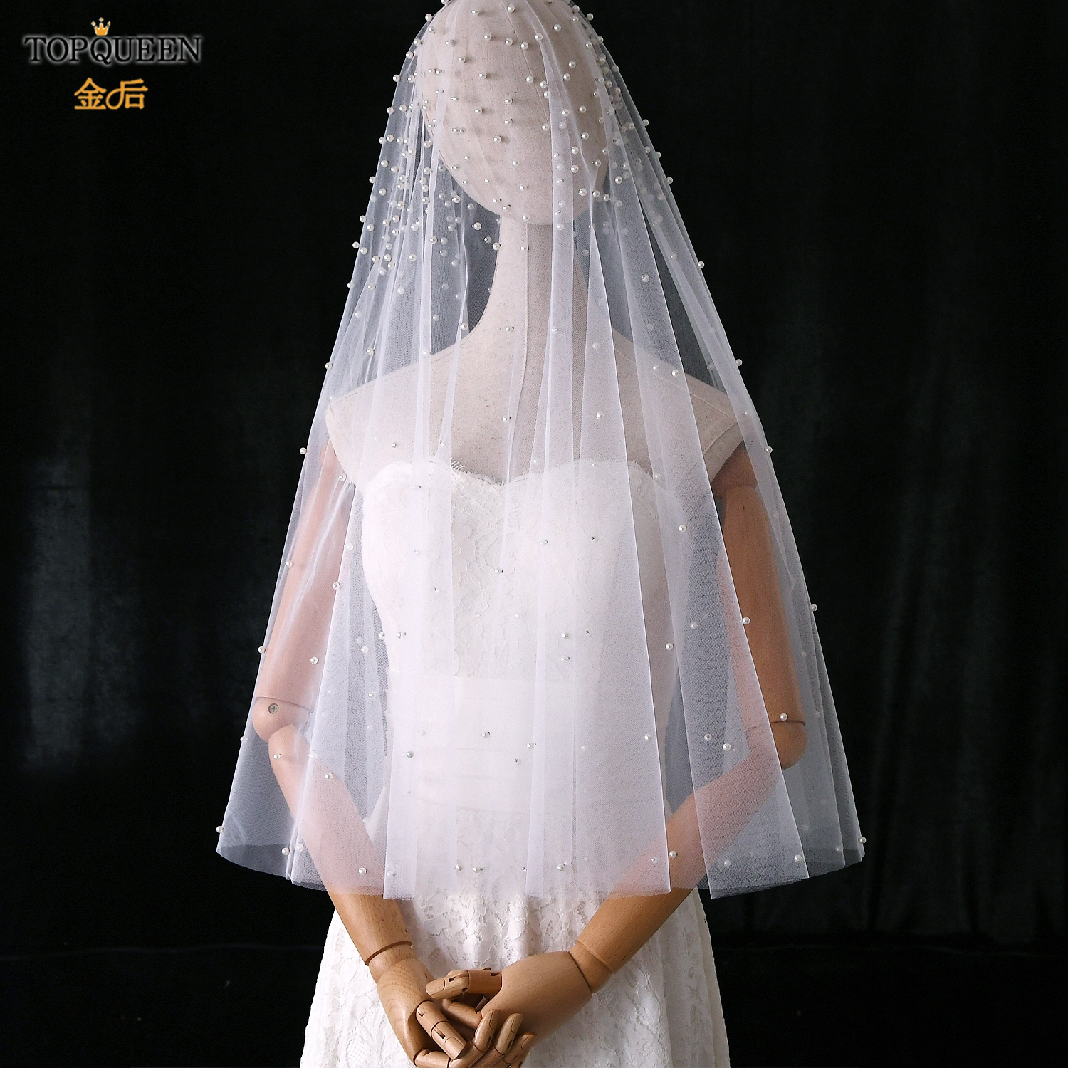TOPQUEEN V08 Wedding Veils and Headpieces  Bridal Veil Headband  Pearl Veils for Brides  White Veil for Women Ivory Veil