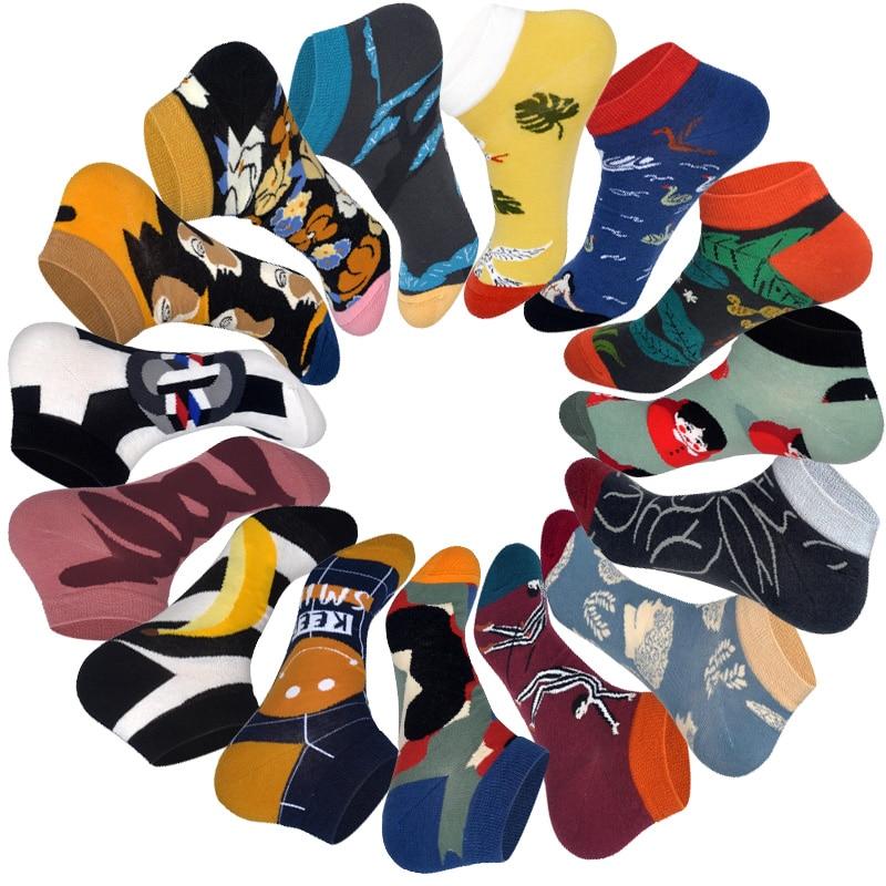 Summer Newly Ankle Cool Socks Invisible Art Designer Short Low Cut No Show Women Men Neutral Boat Socks Eur38-44