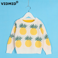 VIDMID Autumn Winter Boys Girls Children's clothing pineapple Knitted Sweaters Kids Baby boys girls cotton sweaters tops 7050 new 2015 autumn winter baby sweaters children clothing boys girls knitted sweaters kids hooded christmas deer cardigan coat