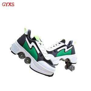 2020 Gyxs New Colors Hot Roller Skates 4 Wheels Adults Unisex Casual Shoes Children Skates Roller Skate, Children's Gifts(China)