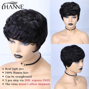Image 3 - HANNE 100% Human Hair Wigs Short Wet and Wavy Remy Wig Short Curly Pixie Cut with Bangs Black Brazilian Hair None Lace Wig