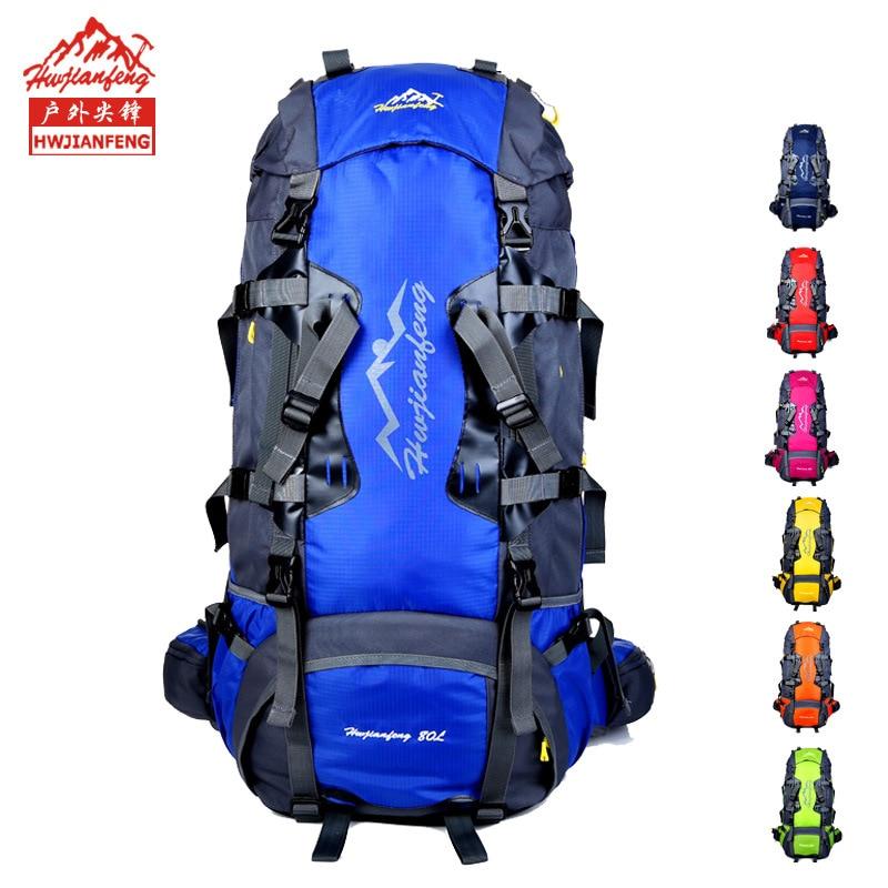 Рино Ху Вай Цзянь Фэн 80л большой емкости открытый горный альпинистский Рюкзак ремень подшипник системы открытый рюкзак - 3